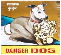Danger Dog Sign