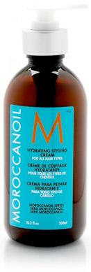 MoroccanOil Hydrating Cream