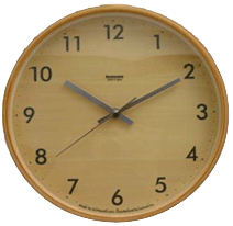 Lemnos Wood Clock