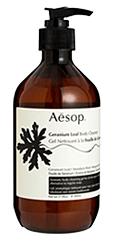 Aesop Geranium Cleanser