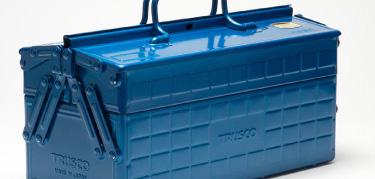 Gardener's Briefcase